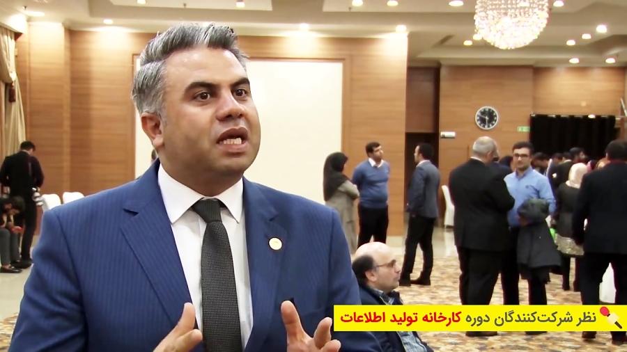 نظر احمد نوری درباره دوره کارخانه تولید اطلاعات
