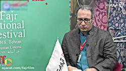 گفتگوی اختصاصی با رضا میر کریمی دبیر جشنواره جهانی فجر