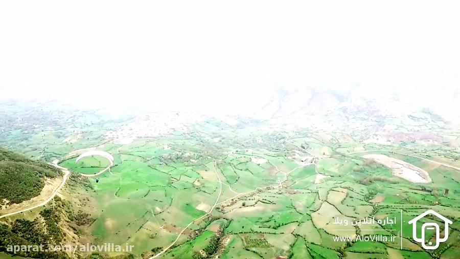 دریاچه ویستان ( گیلان )