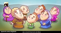 آموزش حفظ قرآن سوره ناس برای کودکان