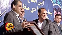 معرفی بیمارستان 9دی منظریه خمینی شهر / سده گرام