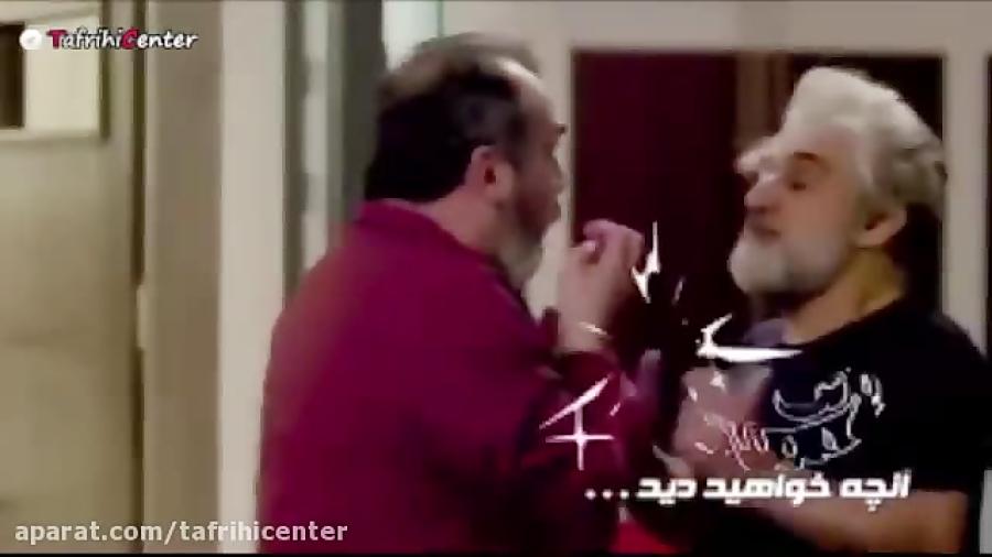 سریال گلشیفته قسمت ششم 6