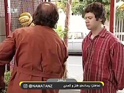 آخر خنده  سبزی خریدن علی صادقی در خانه به دوش