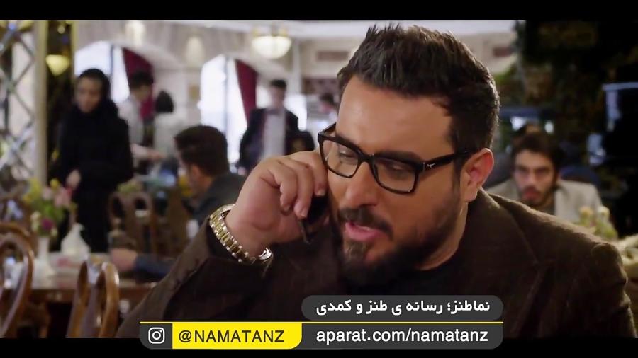 نماطنز | قسمت اول سریال ساخت ایران 2