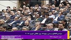 فرش ایران زینت کشورهای جهان است