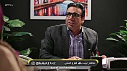 نماطنز | پیج خریدن سروش جمشیدی و همسرش!
