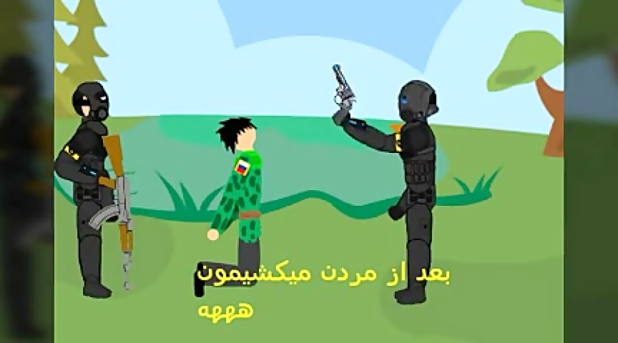 انیمیشن داعش ها قسمت دوم