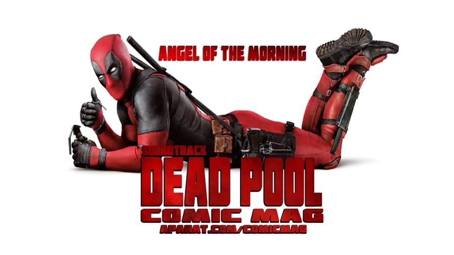 ساندترک | Dead Pool | Angel of The Morning