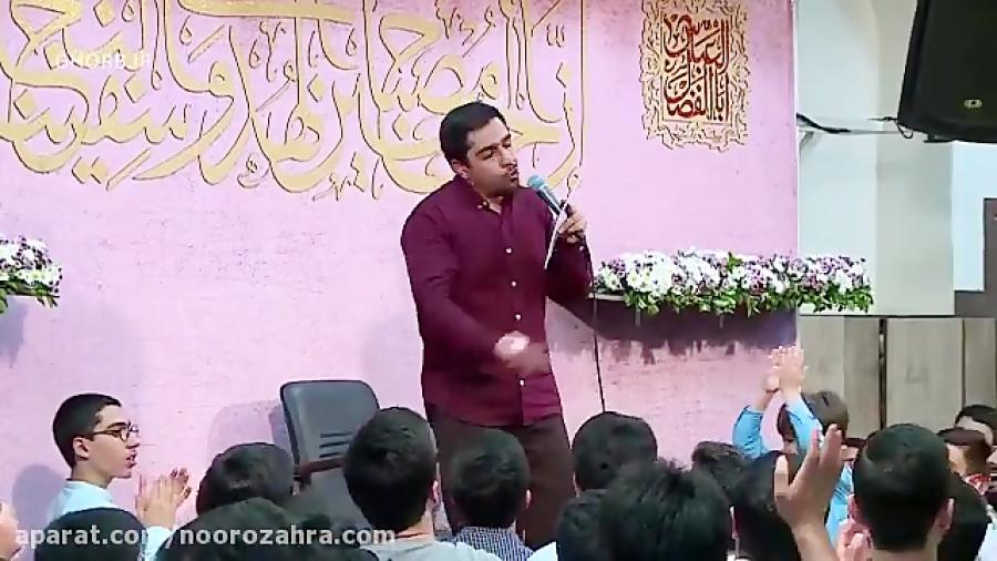 حنیف طاهری جشـن  ولادت  امـام حسین شعبان 97