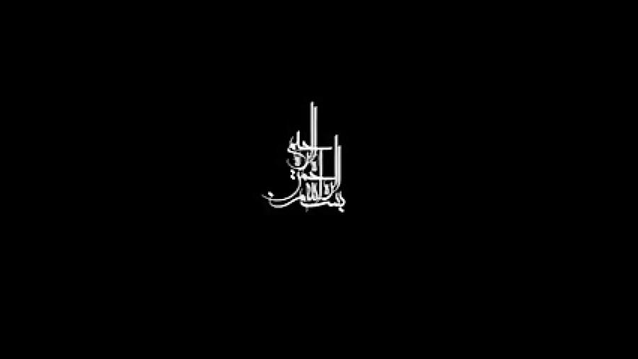 آپارات - ویدیو