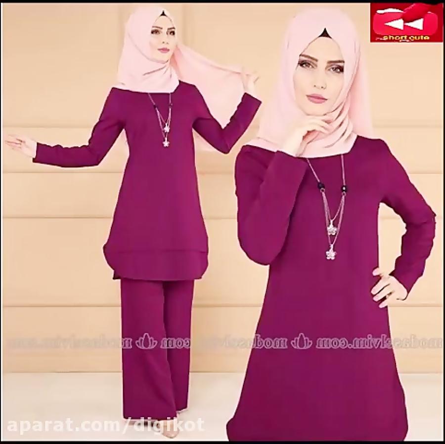 مدل لباس مجلسی طرح حجاب-سبک ترک