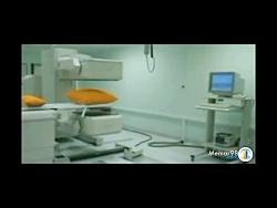 ویدیو از بیمارستان تخصصی و فوق تخصصی میلاد تهران