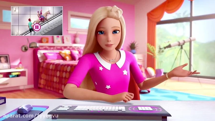 Barbie™ Dreamhouse Adventures   Trailer   Barbie