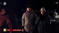 دانلود سریال جدید پخش ا...