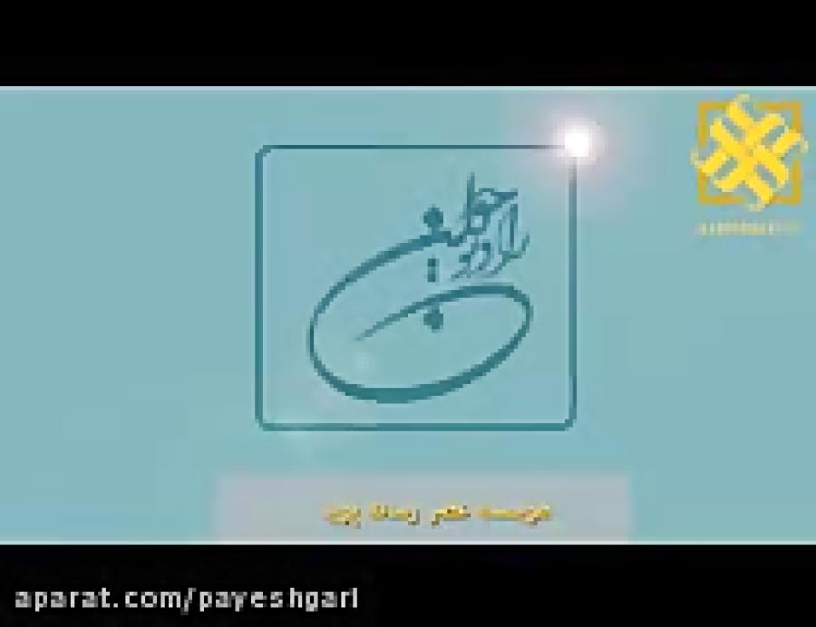 افزایش صادرات برق از ایران به پاکستان