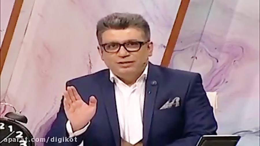 شوخی رضا رشید پور با عوارضی چالوس