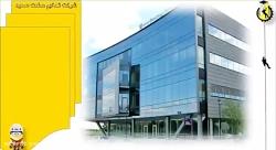 شستشوی نمای ساختمان با طناب,  نماشویی,  نما,  تعرفه خدمات,  021 -33466331