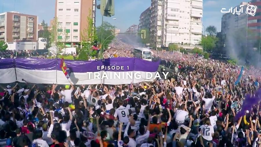 سفری به باشگاه رئال مادرید - قسمت اول - دوبله فارسی