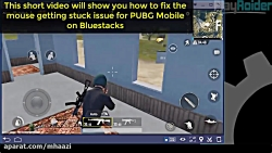 FIX PUBG Mobile on PC Bluestacks Mouse Stuck Issue (WORKS!)