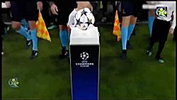 دیدار رفت بایرن مونیخ - رئال مادرید از نگاهی دیگر