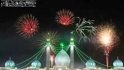 نماهنگ امام زمان با آهنگ محمد نوری