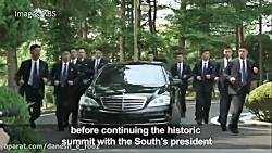 کره شمالی | تیم حفاظت کیم جونگ اون