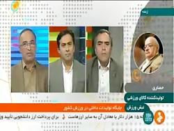 استفاده از کالای ایران...