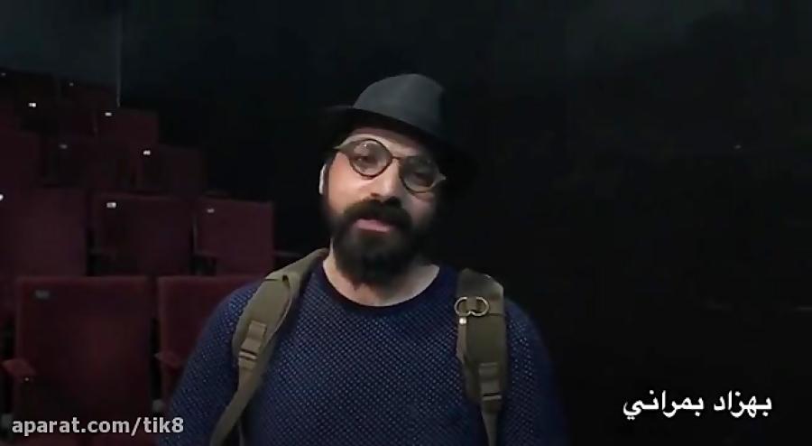 """خواننده گروه بمرانی به تماشای تئاتر """"شیطونی"""" نشست."""