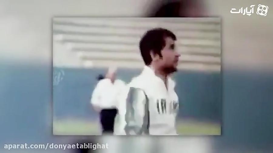 تبلیغ آدامس خروسنشان با حضور علی پروین