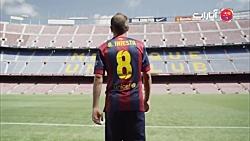 کلیپ خداحافظی بارسلونا...