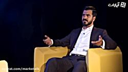 مارکتاک - اولین برنامه تخصصی برندسازی و بازاریابی ایران