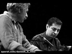 کیهان کلهر | علی بهرامی ...
