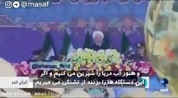 نظر جالب کارشناس سعودی ...