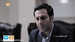 سریال تلویزیونی آنام | قسمت 54