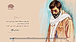 «هنر موسیقی» از نگاه شهید سید مرتضی آوینی