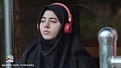نسخه جدید ایران صدا 3 منتشر شد