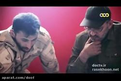 مستند کسرالحدود؛ روایتی تازه از اسارت شهید محسن حججی