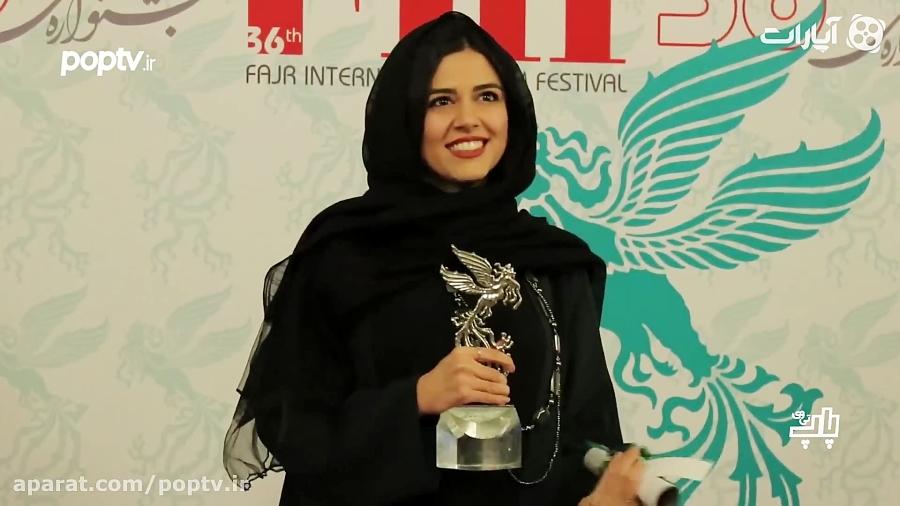اختصاصی ماهور الوند پس از دریافت جایزه بهترین بازیگر زن