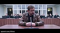 آنونس فیلم سینمایی «محوشدگی»