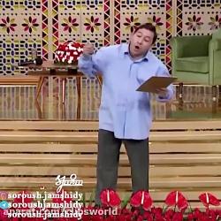 سروش جمشیدی - شعر به امر...