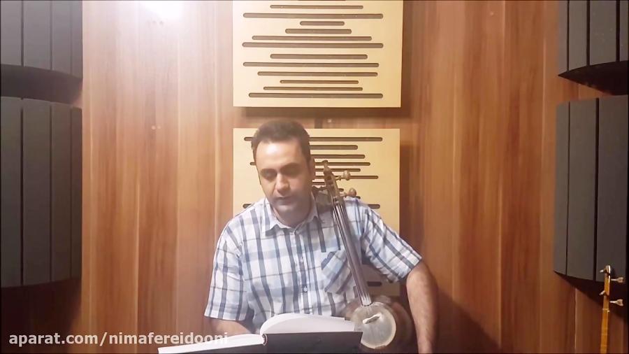 فیلم آموزش کمانچه درآمد ردیف میرزاعبدالله  ایمان ملکی