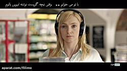فیلیمو ماوراء-نقد فیلم on body and soul/خوابهای اشتراکی