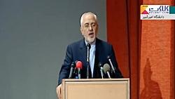 مقایسه جالب ظریف از هزینه سیاست خارجی ایران و آمریکا!