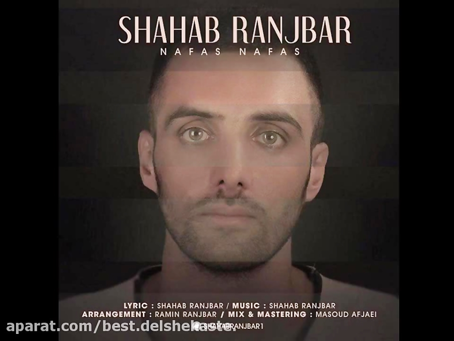 روش استفاده بالون آرزوها فیلم: آهنگ نفس نفس....!!! از شهاب رنجبر-720p / ویدیو کلیپ ...