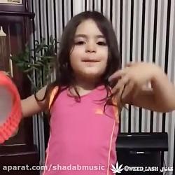 دختر بچه با مزه و با رقص و اشوه زیاد
