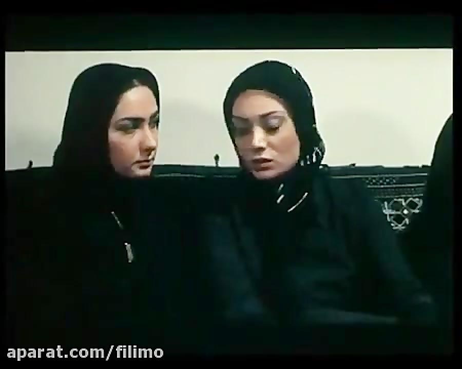 آنونس فیلم سینمایی «کافه ستاره»
