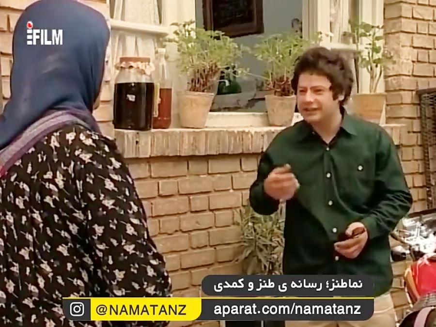 نماطنز | تک چرخ زدن علی صادقی جلو مادرش در خانه به دوش