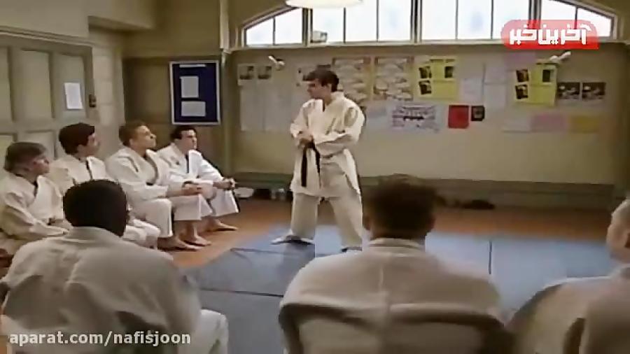 مستربین کاراته باز میشود