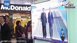 گفتگو با مردم کره جنوبی در مورد رهبر کره شمالی +زیرنویس