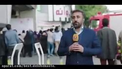 فیلم چهار راه استانبول ...